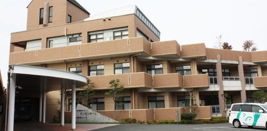 特別養護老人ホーム「サンサンホーム」(福山市神辺町)